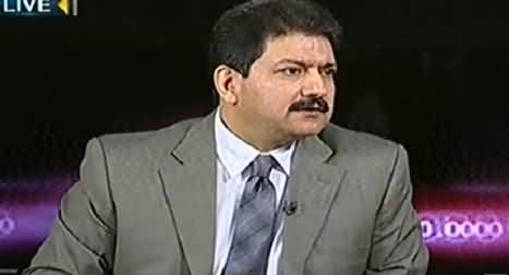 Yeh Kya Baat Hui (Is Old Political Still Working in Pakistan?) - 26th October 2014