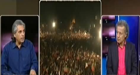 Yeh Kya Baat Hui (Is This Pakistan Made Only For Rulers) - 17th October 2014