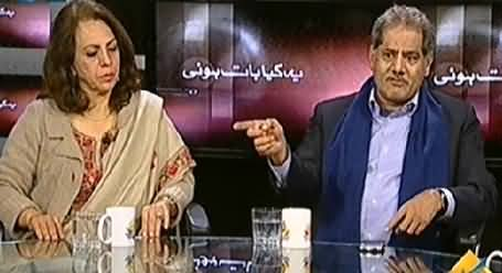 Yeh Kya Baat Hui (Military is Not Enough To Fight This War) - 21st December 2014