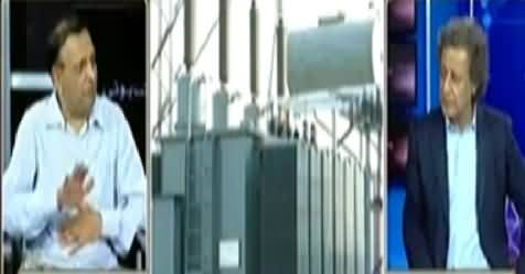 Yeh Kya Baat Hui (Punjab is Going Better than Other Provinces) – 6th June 2014
