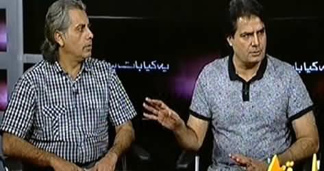 Yeh Kya Baat Hui (Tahir ul Qadri Going to Abroad, Will Return Back?) – 25th October 2014