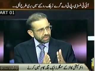 Yeh Kya Baat Hui (Why Gray Traffic is Not Being Controlled?) – 8th February 2014