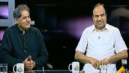 Yeh Kya Baat Hui (Will Azadi March Be on 17th August) – 3rd August 2014