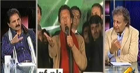 Yeh Kya Baat Hui (Will PTI Succeed in Shutting Down Faisalabad) - 6th December 2014