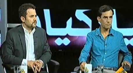 Yeh Kya Baat Hui (Will Tribes Be Able to Stop Taliban Entering in North Waziristan) - 2nd August 2014