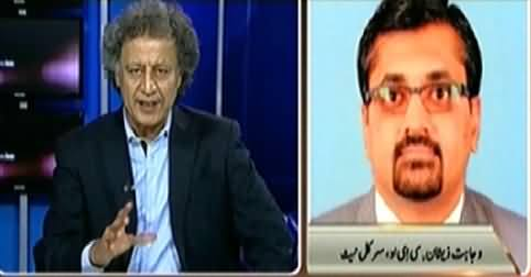 Yeh Kya Baat Huye (Has ICH Become A Mafia?) – 20th June 2014