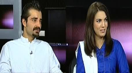 Yeh Kya Baat Huye (Special Talk with Reham Khan & Hamza Ali Abbasi) - 9th November 2014