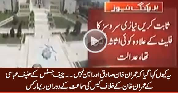 Yeh Kyun Kaha Gaya Ke Imran Khan Sadiq Aur Ameen Nahi - Chief Justice Remarks