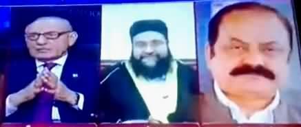 Yeh Loog (Peer Hameed ud Din Sialvi) Kalme Ka Mazaq Ura Rahe Hain - Rana Sanaullah