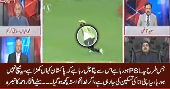 Yeh Match Nahi Ho Raha Balke Apni Ana Ki Taskeen Ho Rahi Hai - Iftikhar Ahmad