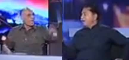 Yeh Mulk Aap Ki Khala Ji Ka Nahi - Hot Debate Between General (R) Amjad Shoaib And Javed Latif