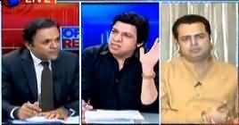 Yeh Na Ahel Aadmi Hain - Heated Debate Between Faisal Vawda & Talal Chaudhry