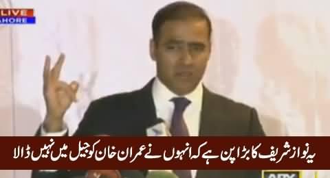 Yeh Nawaz Sharif Ka Bara Pan Hai Ke Unhon Ne Imran Khan Ko Jail Mein Nahi Dala - Abid Sher Ali