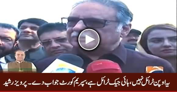 Yeh Open Trial Nahi, Hijack Trial Hai, Supreme Court Is Ka Jawab De - Pervez Rasheed