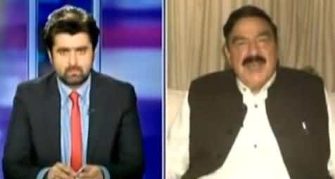 Yeh Pagal Ho Gaya Hai - Sheikh Rasheed Comments on Khawaja Saad Rafique