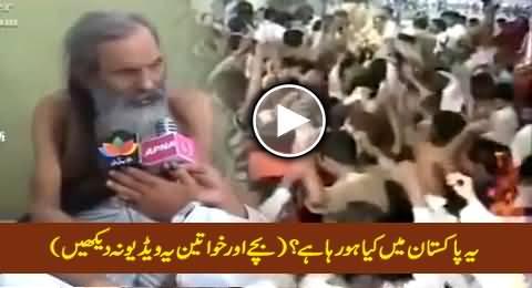 Yeh Pakistan Mein Kya Ho Raha Hai, (Children & Women Should Not Watch This Video)
