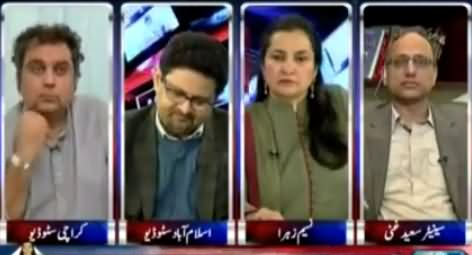 Yeh Quran Mein Nahi Likha Ke PIA Ko Nawaz Sharif Ne Hi Privatize Karna Hai - Saeed Ghani