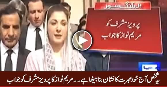 Yeh Shakhs Aaj Khud Ibrat Ka Nishan Bana Baitha Hai - Maryam Nawaz To Pervez Musharraf