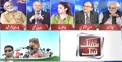 Yeh Shakhs Bohat Paise Ujaarta Hai - Haroon Rasheed Criticizing Shahbaz Sharif