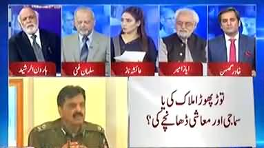 You are acting like a PTI worker today - Haroon-ur-Rasheed got angry on Khawar Ghumma