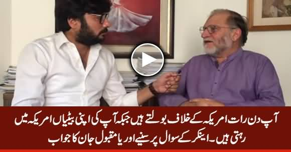 You Are Against America, But Your Own Daughters Live in America, Why? - Anchor Asks Orya Maqbool Jan