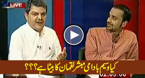 You Are Looking Like Son Of Mubashir Luqman, Waseem Badami Receives Message in Live Show