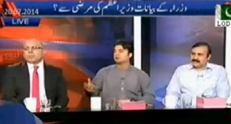 You Are Running All the Tickers Against Us - Tariq Fazal Chaudhry Protests to Anchor