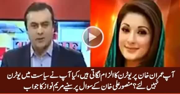 You Blame Imran Khan For U-Turn, Don't You Take U-Turns - Mansoor Ali Khan Asks Maryam Nawaz