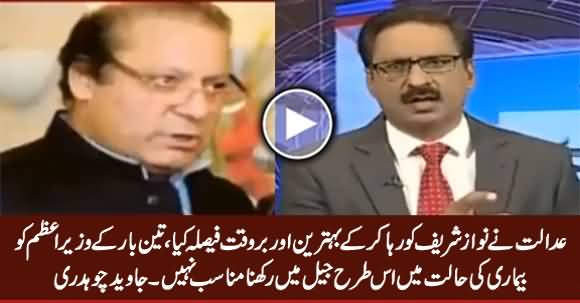 You Can't Keep A Man in Jail Like This, Who's Been PM Three Times - Javed Chaudhry