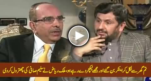 You Don't Know Any Thing About Business & You Are Lecturing Me - Malik Riaz Blasts Saleem Safi