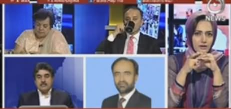 You Don't Need Proof for People Who Already Admitted Their Crime - Qamar Zaman Kaira