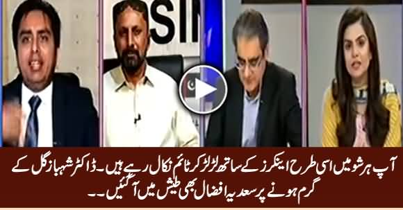 You Fight With Each Anchor And Pass Your Time - Sadia Afzal To Shahbaz Gill