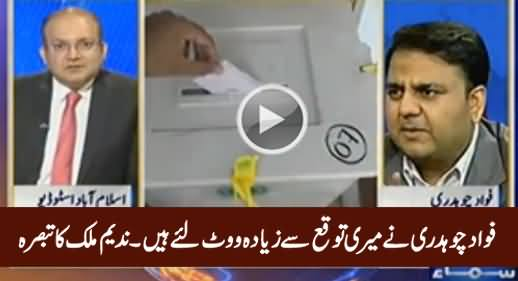 You Have Got Votes More Than My Expectations - Nadeem Malik To Fawad Chaudhry