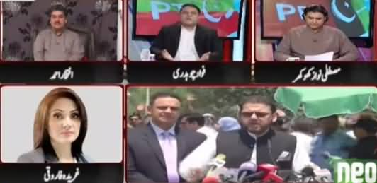 You have No Right to Behave Like That - Fight Between Ghareeda Farooqi & Fawad Chaudhry