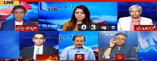 You Shouldn't Have Asked Me This Question - Hassan Nisar to Rabia Anum