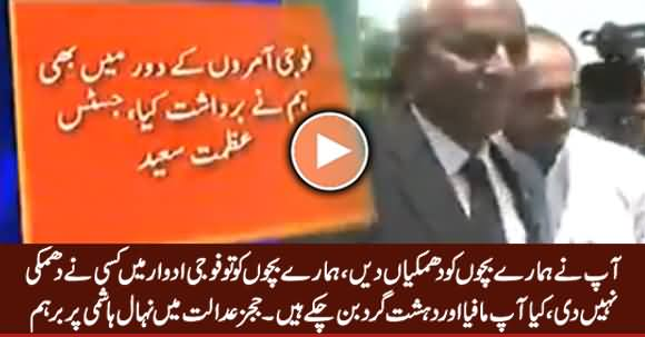 You Threatened Our Children - Judges Angry on Nehal Hashmi in Supreme Court