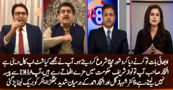You Were Beneficiary Of Last Government - Heated Debate Between Dr Shahbaz Gill and Iftikhar Ahmad