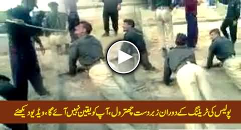 You Will Be Astonished After Watching This Amazing Chitrol of Police During Training