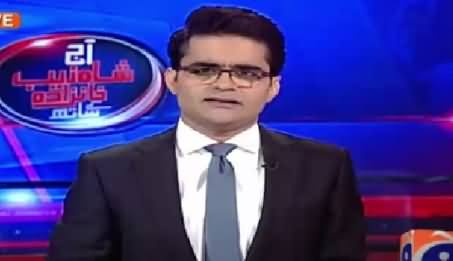 You Will Be Shocked After Knowing The Qualification Of Terrorists Involved in Safoora Incident