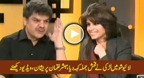 Young Girl Says Vulgar Words in Live Show, Mubashir Luqman Embarrassed