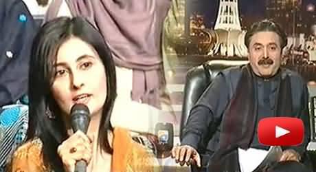 Young Girl Starts Flirting with Aftab Iqbal in Live Program Khabarnaak