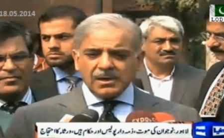 Young Man Killed by Kite String in Lahore, Shahbaz Sharif Suspends SHO and DSP