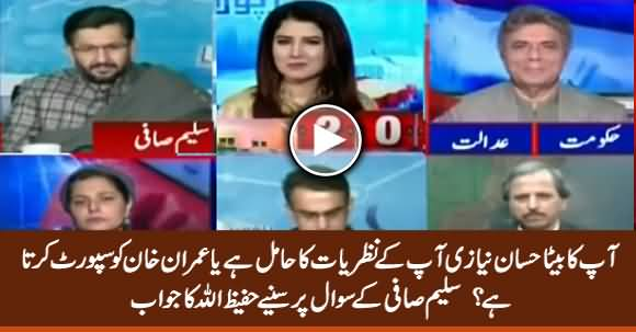 Your Son Hassan Niazi Supports Your Ideology Or He Supports Imran Khan? Saleem Safi Asks Hafeezullah Niazi