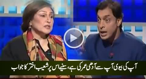 Your Wife's Age is Half of Your Age - Watch Shoaib Akhtar's Reply, Exclusive Promo