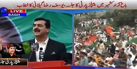 Yousaf Raza Gillani Reveals When & How He Got Good News of His Son's Recovery