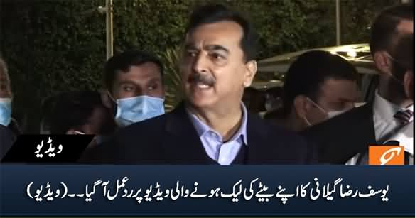 Yousaf Raza Gillani's Response on The Leaked Video of His Son