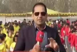Youth Beat On Roze Tv (Youth of Pakistan) – 12th November 2017