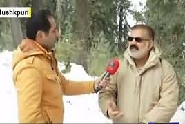 Youth Beat On Rozetv (Tourists Guide) – 20th January 2017
