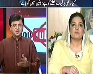Youtube is Ready to be Unbanned in Pakistan, Anusha Rehman IT Minister Announced in Kamran Khan Show