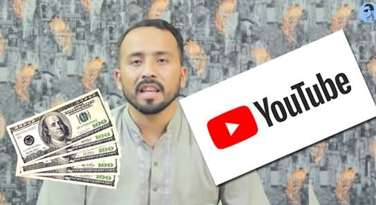 Youtube's Big Update: Earn Money on Youtube Without Monetization - Details By Youtuber Taimoor Pardesi